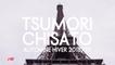 TSUMORI CHISATO I Fashion Week By ELLE Girl Automne Hiver 2018-2019 ! MODULE #2