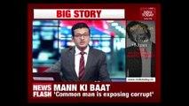 Modi's Mann Ki Baat: Law Against Benami Properties To Be Implemented Soon
