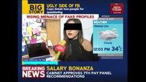 Cyber Crimes: Salem police gave Whats app number for