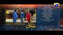 Khaani Episode 19 Teaser    Har Pal Geo