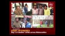 Anti-Romeo Squads Crackdown On Eve-teasers In Uttar Pradesh