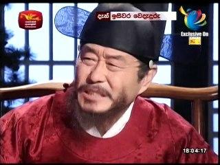 Isiwara Wededuru 05/03/2018 - 67