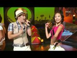 Noise - Everything about Love, 노이즈 - 사랑만사, Music Core 20090808