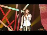 MEILIN - How About Tonight, 메이린 - 오늘 밤 어때, Music Core 20080607