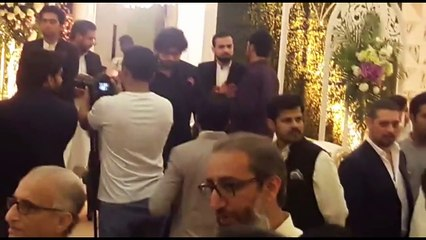 Khursheed Shah Entry In Son's Wedding
