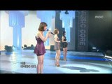 Gavy NJ - Love Story, 가비엔제이 - 연애소설, Music Core 20090207
