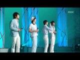 Happy Chair - Happy Happy Happy, 해피 체어 - 해피 해피 해피, Music Core 20080712