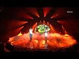 Soul Mate - Don't do this, 솔메이트 - 이러지 말자, Music Core 20070630