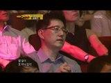 5R(1), #21, Kim Bum-soo - Love, 김범수 - 사랑으로, I Am A Singer 20110731