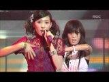 Wonder Girls - Tell Me, 원더걸스 - 텔미, Music Core 20070908
