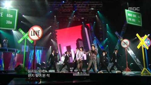 Epik High - Love Love Love, 에픽하이 - 러브 러브 러브, Music Core 20070317