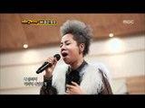 나는 가수다 - I Am A Singer, 9R(2), #16, In, Soon-i   Forbidden love - 인순이   금지된 사랑, 나는 가