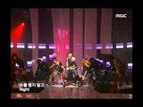 음악중심 - Shim Eun-jin - Oopsy, 심은진 - 웁시, Music Core 20060114