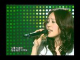 Lee Soo-young - Grace, 이수영 - 그레이스, Music Core 20060211