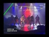 Jang Woo-hyuk - Flip Reverse, 장우혁 - 플립 리버스, Music Core 20051126