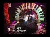 Lee Seung-gi - You're my girl, 이승기 - 내 여자라니까, Music Camp 20040821