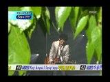 Rockstone - It's My Rain, 락스톤 - 잇츠 마이 레인, Music Camp 20040522