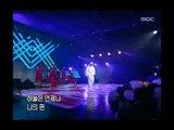 MC Sniper - Gloomy Sunday, MC스나이퍼 - 글루미 선데이, Music Camp 20040410