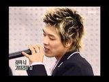 Taebin - The reason that I close my eyes, 태빈 - 내가 눈을 감는 이유, Music Camp 20040703