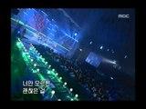 음악캠프 - Swi.T - I'll Be There, 스위티 - 아이윌 비 데어, Music Camp 20020810