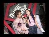 음악캠프 - Opening, 오프닝, Music Camp 20020810