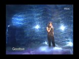 음악캠프 - Lee Soo-young - Goodbye, 이수영 - 굿바이, Music Camp 20030215