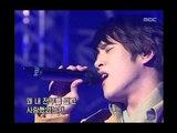 음악캠프 - Chae Dong Ha - Gloomy Sunday, 채동하 - 글루미 선데이, Music Camp 20021228