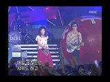 음악캠프 - The Jadu - Silver grass, 더 자두 - 으악새, Music Camp 20020810