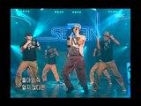 SE7EN - Come back to me, 세븐 - 와 줘, Music Camp 20030809