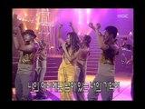 Uhm Jung-hwa - Remote control and Nail polish, 엄정화 - 리모컨과 매니큐어, Music Camp 19