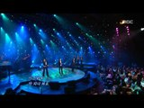 Gavy NJ - Happiness, 가비엔제이 - Happiness, For You 20060105