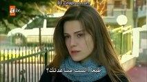 مسلسل لا تتركني حلقة 33 مترجمة كاملة HD  مسلسلات تركية جديدة 2018 brikmam