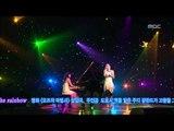 Lee So-eun & Lee So-yeon - Somewhere over the rainbow, 이소은 & 이소연 - Somewhere over the r