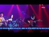 Naomi & Goro - Ela e carioca, 나오미 & 고로 - Ela e carioca, For You 20061025