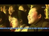 The Cat House - Every breath you take, 더 캣 하우스 - Every breath you take, For You 20070207