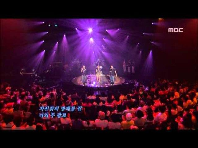 Epik High with Jin-joo - Where is the love, 에픽하이 with 진주- Where is the love, For You 20   Godialy.com
