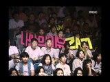 ZAM - My own reason, 잼 - 나만의 이유, MBC Top Music 19950818
