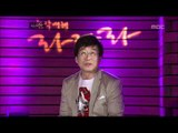 음악여행 라라라 - Opening, 오프닝, Lalala 20100902