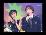 Closing, 클로징, MBC Top Music 19960301