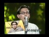 Yoon Jong-shin - Rebirth, 윤종신 - 환생, MBC Top Music 19960629