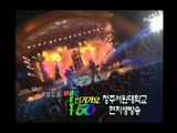 Two Two - A women who is unfaithful, 투투 - 바람난 여자, MBC Top Music 19951027
