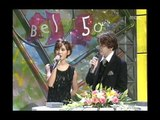 Opening, 오프닝, MBC Top Music 19960301