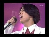 Kim Boo-yong - Looking back, 김부용 - 돌아보면, MBC Top Music 19960301