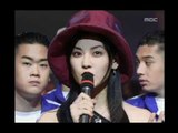 Opening, 오프닝, MBC Top Music 19970524