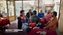 اعلان 1 الحلقة 8 مسلسل شوكت يرمدار sevkat yerimdar مترجم للعربية  حصرياً على مدونة قصة عشق