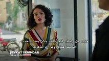 اعلان 1 الحلقة 20 مسلسل شوكت يرمدار sevkat yerimdar مترجم للعربية  حصرياً على مدونة قصة عشق