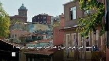 اعلان 1 الحلقة 21 مسلسل شوكت يرمدار sevkat yerimdar مترجم للعربية  حصرياً على مدونة قصة عشق