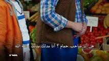 اعلان 2 الحلقة 11 مسلسل شوكت يرمدار sevkat yerimdar مترجم للعربية  حصرياً على مدونة قصة عشق