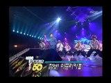 Yoo Seung-jun - Nightmare, 유승준 - 가위, MBC Top Music 19970802