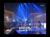 Jaurim - Hey hey hey, 자우림 - Hey hey hey, MBC Top Music 19970816